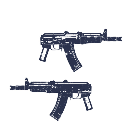 carbine: Soviet automatic carbine, shortened assault rifle, russian gun, vector illustration Illustration