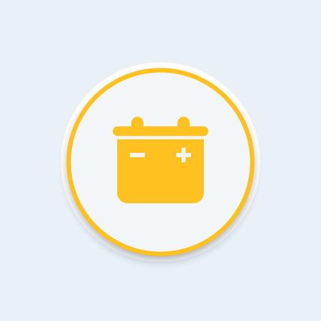 accumulator: accumulator, battery round icon, battery pictogram, accumulator symbol, vector illustration