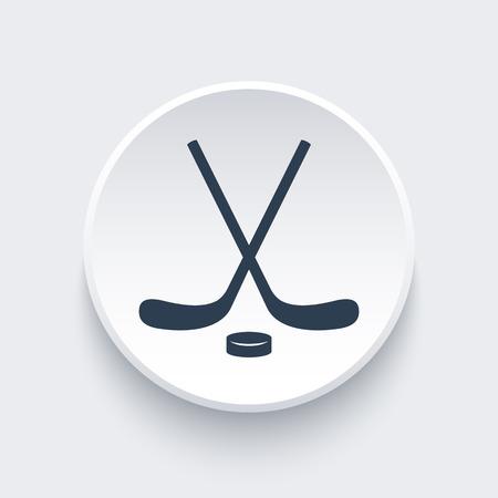 Ice Hockey icon on round 3d shape