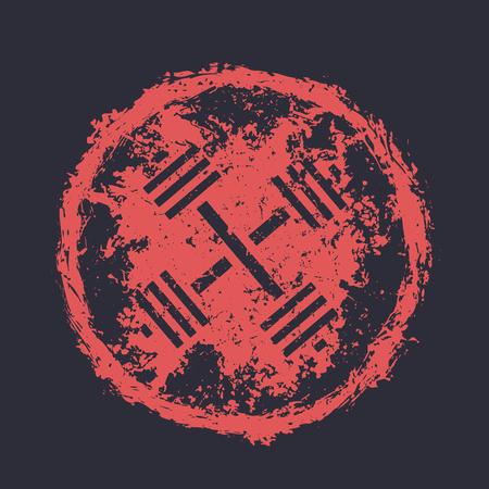 grunge emblem, print with crossed dumbbells