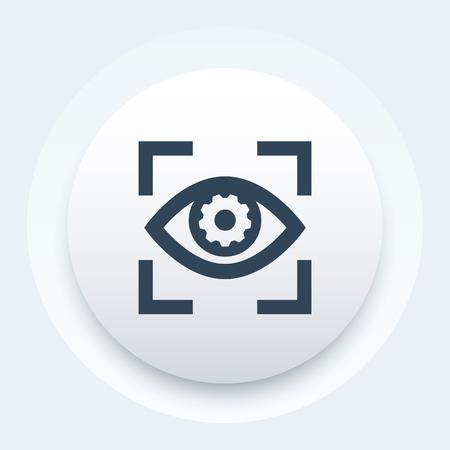 An eye with gear vector icon Ilustração