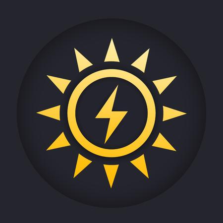 solar energy icon, vector sign Illustration
