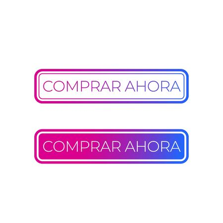button for web, buy now in spanish, vector