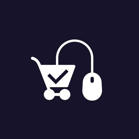 e-commerce vector icon Ilustração