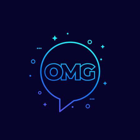 OMG text in speech bubble, vector