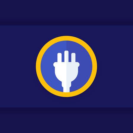 uk electrical plug icon, vector logo ЛОГОТИПЫ