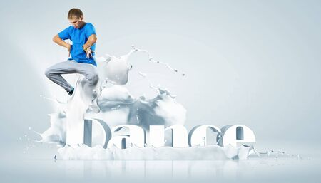 Modern style dancer jumping and the word Dance  Illustration Stock Illustration - 16655163