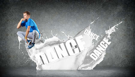 Modern style dancer jumping and the word Dance  Illustration Stock Illustration - 16955708