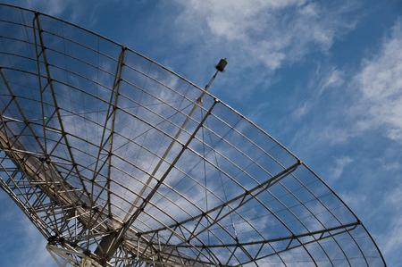 parabolic: Parabolic antenna Stock Photo