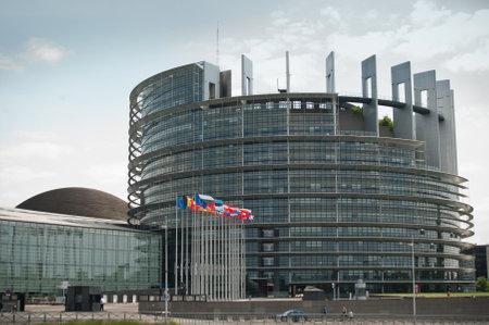 strasbourg: european parliament Strasbourg  France
