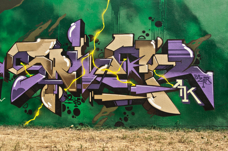 sinners: MULHOUSE - France - 07 June 2015 - abstract graffiti during the BORAR  graffiti festival - quay of sinners in Mulhouse
