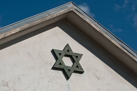 jewish star: jewish star on building facade Stock Photo