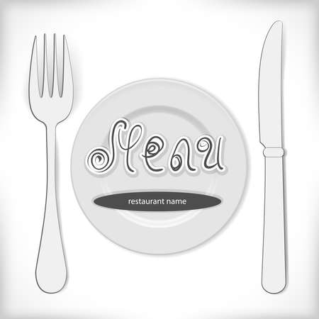 Restaurant menu design with plate, fork and knife Stock Vector - 16332408