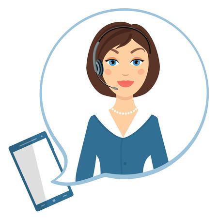 call center woman: good customer service from call center,  phone conversation vector Illustration