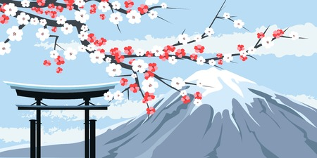 honshu: Graphic of Mount Fuji with Cherry Blossoms