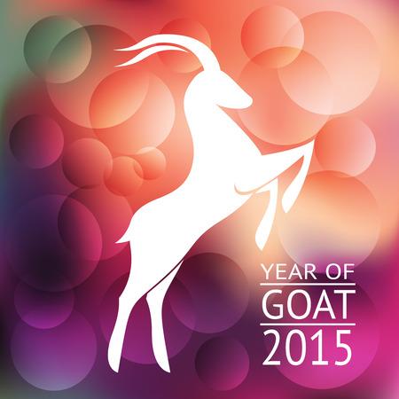 goat banner Vector