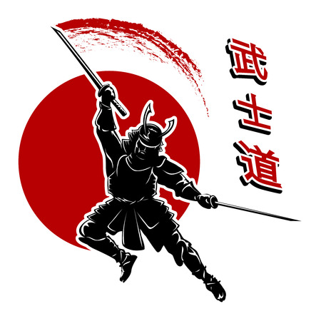 samourai: Samurai mod�le de carte Illustration