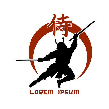 arte marcial: Artes marciales orientales. Samurai Fight Club logo Vectores