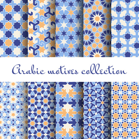 islamic pattern: Islamic backgrounds Illustration