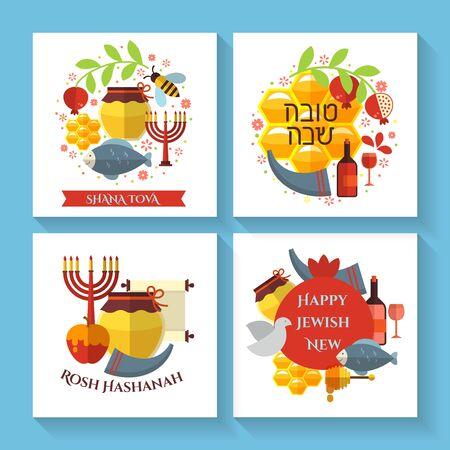 holiday icons: Happy Jewish new year