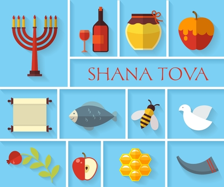tova: Happy Jewish new year Shana Tova icons set. Apple and honey, pomegranate and food, vector illustration Illustration