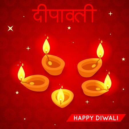 dipawali: Happy Diwali Vector Background with Burning Diya