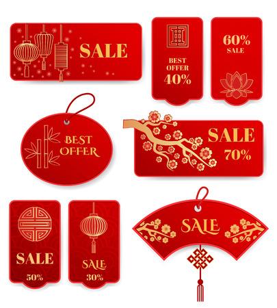 flores chinas: Conjunto de banners de venta e insignias año nuevo chino. Etiquetar promoción asiático, ilustración consumismo Vectores