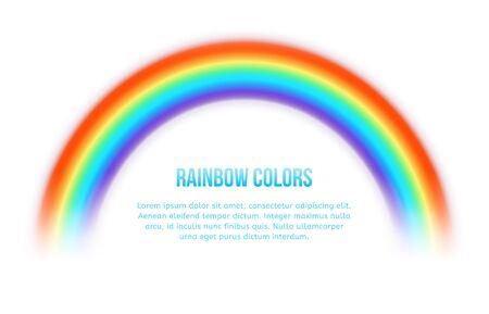 curve line: rainbow. Colorful bright, spectrum art curve, line arc illustration