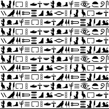 Egyptian Hieroglyphics Symbol Ancient Egyptian Culture Egyptian