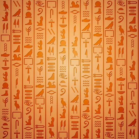 vector symbol: Egyptian hieroglyphics. Symbol ancient, egyptian culture, egyptian old writing, vector illustration Illustration