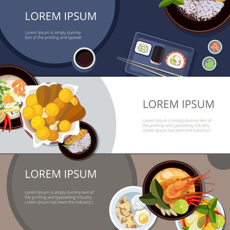 아시아 음식 배너 벡터 설정합니다. 태국 음식, 일본어, 중국어 식사. 배너 음식, 초밥 중국 음식, 전통적인 아시아 음식 배너, 메뉴 타이어 또는 일본
