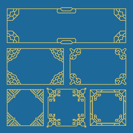 korean design: Korean, chinese, japanese vintage frames, borders, pattern brush. Asia style vector set. Frame border pattern brush, border frame decoration, asian border frame illlustration Illustration