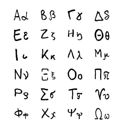 Doodle greek alphabet letters. Hellenic hand drawn vector font. Alphabet greece language illustration