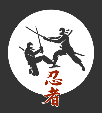 Japanese ninja vector poster. Asian martial arts assassin warriors silhouettes with sword weapons illustration