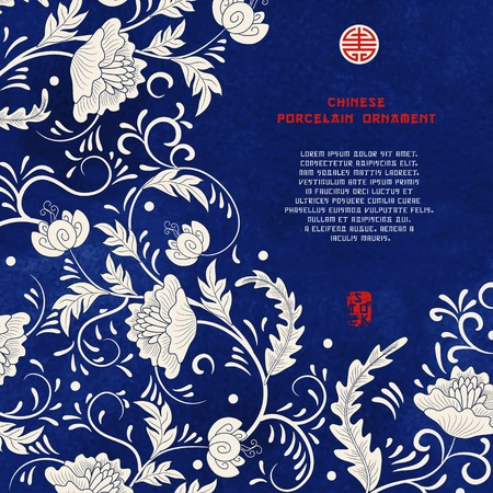 Vector card. Imitation of chinese porcelain painting. Beautiful flowers and blue watercolor background. Hand drawing. Place for your text. Illustration