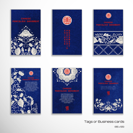 Set of six vertical business cards or tags. Beautiful flowers and blue watercolor background. Hand drawing. Imitation of chinese porcelain painting. Place for your text