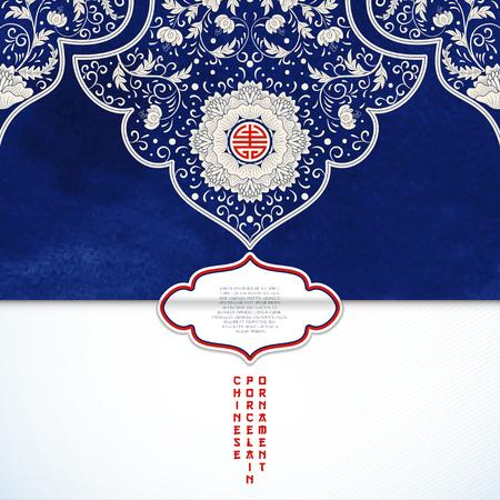 Busta vettoriale per inviti o congratulazioni. Bellissimi fiori e sfondo blu ad acquerello. Disegno a mano. Imitazione della pittura cinese su porcellana. Posto per il tuo testo