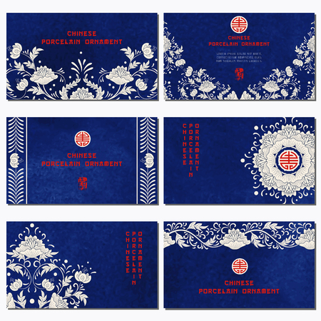 Set of six horizontal business cards. Beautiful flowers and blue watercolor background. Hand drawing. Imitation of chinese porcelain painting. Place for your text