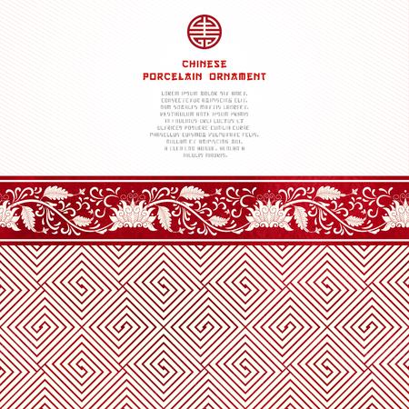 Cartão de vetor com borda transparente. Imitação de pintura de porcelana chinesa. Lindas flores e fundo vermelho aquarela. Desenho à mão. Coloque para o seu texto. Foto de archivo - 93459334