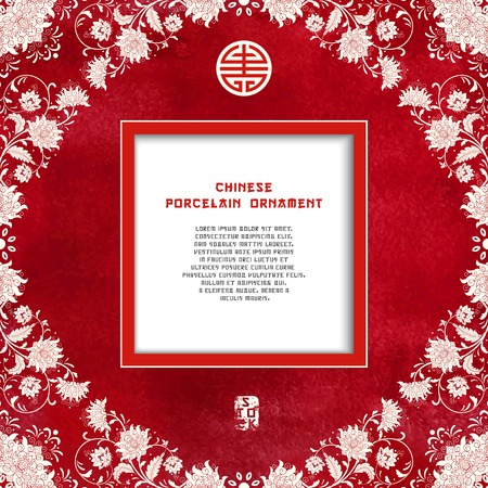 Vector card. Imitation of chinese porcelain painting. Beautiful flowers and red watercolor background. Hand drawing. Frame for your text. Illustration