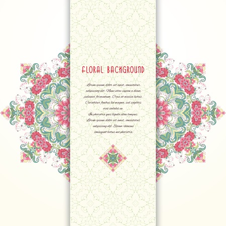 꽃 동양 라운드 패턴과 부드러운 삽입 벡터 카드. 간단한 섬세 한 장식 텍스트에 대 한 삽입입니다. 일러스트