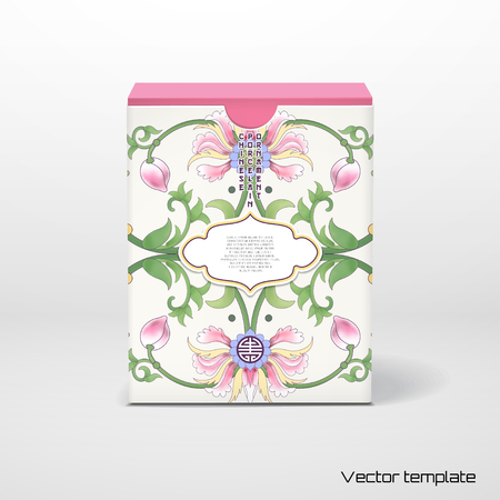 Vector illustration. Box with frame for your text. Lotus flowers and leaves are painted by watercolor. Imitation of chinese porcelain painting. Illustration
