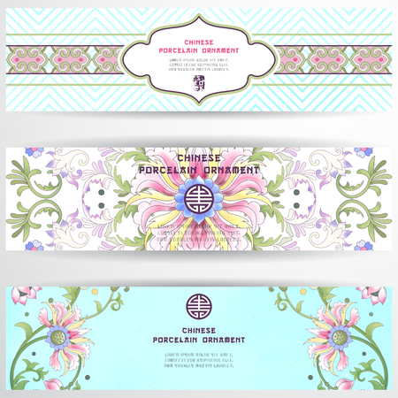 Set of three horizontal banners. Floral vector pattern with imitation of chinese porcelain painting. Hand drawing. Place for your text.