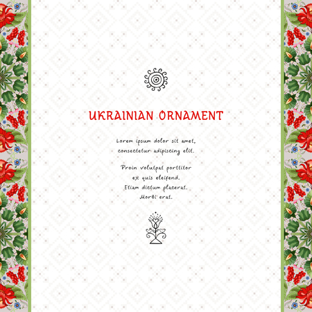 Vector card with floral borders and insertion similar to embroidery. Style of Petrykivka painting. Place for your text. Ukrainian pattern. Illustration