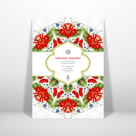 Vector card with floral ukrainian pattern. Style of Petrykivka painting and background with ornament similar to embroidery. Place for your text.