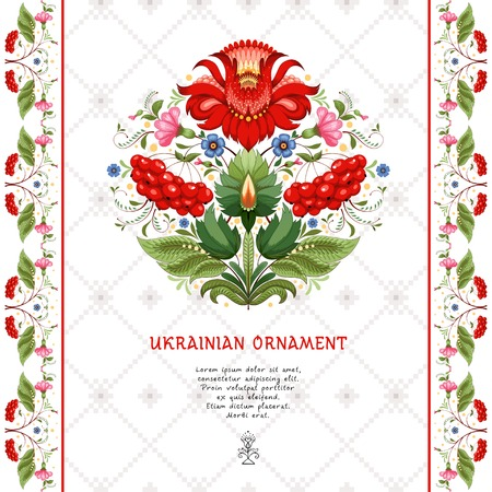 Vector card. Beautiful floral borders and floral element. Insertion for your text. Pattern similar to embroidery. Style of Petrykivka painting. Ukrainian pattern.