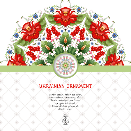 Vector card with round Ukrainian floral pattern in style of Petrykivka painting and ribbon. Background with ornament similar to embroidery. Place for your text.