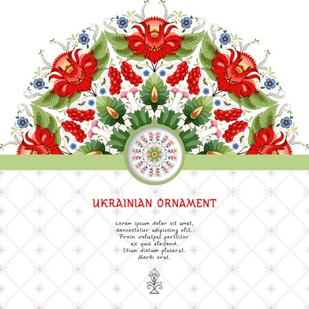 Vector Karte mit rundem ukrainischem Blumenmuster in der Art von Petrykivka-Malerei und -band. Hintergrund mit der Verzierung ähnlich Stickerei. Platz für Ihren Text. Standard-Bild - 96845024