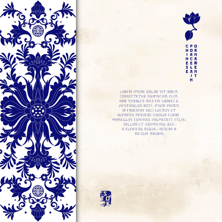 Vector card with insertion of damask floral border. Imitation of chinese porcelain painting and watercolor background. Place for your text. 일러스트