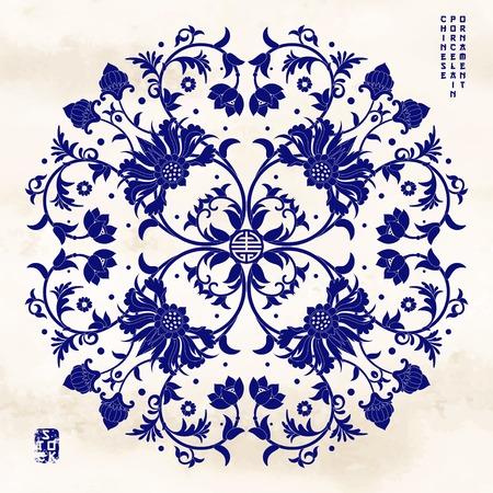 Motif rond floral. Imitation de la peinture sur porcelaine chinoise. Fond d'aquarelle.